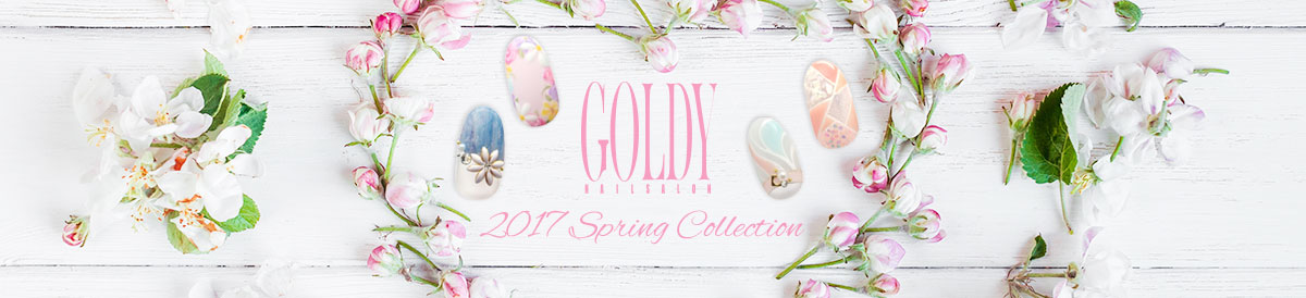 2017'Spring コレクション!春コレクション