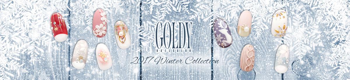 2017'Winter collection!冬コレクション